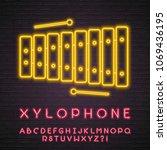 xylophone music instrument neon ... | Shutterstock .eps vector #1069436195