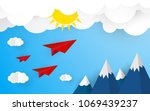 origami plane on blue sky with... | Shutterstock .eps vector #1069439237
