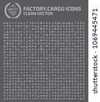 factory and cargo icon set... | Shutterstock .eps vector #1069445471