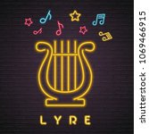 lyre music instrument... | Shutterstock .eps vector #1069466915