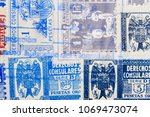 antique spanish stamps with... | Shutterstock . vector #1069473074
