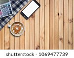 latte art and mobile phone... | Shutterstock . vector #1069477739