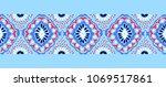 ikat geometric folklore... | Shutterstock .eps vector #1069517861