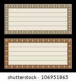 border marquee   Shutterstock .eps vector #106951865