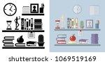 flat design shelves | Shutterstock .eps vector #1069519169
