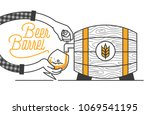beer tapping from wooden barrel ... | Shutterstock .eps vector #1069541195
