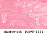 natural soap texture. actual... | Shutterstock .eps vector #1069545851