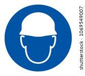 wear helmet sign  vector... | Shutterstock .eps vector #1069549007