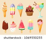 new cartoon ice cream... | Shutterstock .eps vector #1069550255