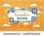 ramadhan kareem poster with... | Shutterstock .eps vector #1069561421
