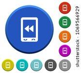 mobile media fast backward... | Shutterstock .eps vector #1069566929