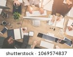 group of business people... | Shutterstock . vector #1069574837