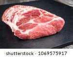row piece of bosten butt pork... | Shutterstock . vector #1069575917