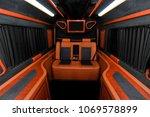 business class car tuning | Shutterstock . vector #1069578899