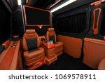 business class car tuning | Shutterstock . vector #1069578911