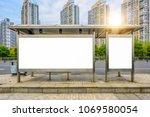billboard at bus station on... | Shutterstock . vector #1069580054