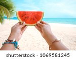 relaxation and leisure in...   Shutterstock . vector #1069581245