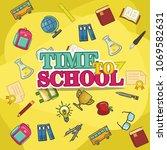school icon pattern | Shutterstock .eps vector #1069582631