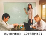 science education   teaching... | Shutterstock . vector #1069584671