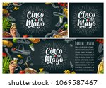 cinco de mayo lettering and... | Shutterstock .eps vector #1069587467