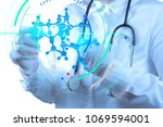 accurate diagnosis appropriate... | Shutterstock . vector #1069594001