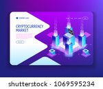 cryptocurrency and blockchain... | Shutterstock .eps vector #1069595234