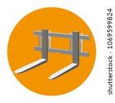 fork for forklift  fork icon ... | Shutterstock .eps vector #1069599824
