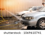 car wash service by high...   Shutterstock . vector #1069610741