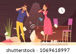 man and woman closing ears and... | Shutterstock .eps vector #1069618997