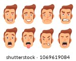 men facial gestures pleasure... | Shutterstock .eps vector #1069619084