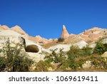 cappadocia landscape. fairy... | Shutterstock . vector #1069619411