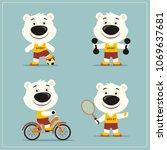 set of funny polar bear is... | Shutterstock .eps vector #1069637681