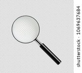 magnifying glass vector... | Shutterstock .eps vector #1069637684