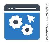 browse  setting cursor  | Shutterstock .eps vector #1069643414