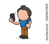 vector hand drawn cartoon... | Shutterstock .eps vector #1069647839