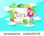 hello summer banner with sweet... | Shutterstock .eps vector #1069649159
