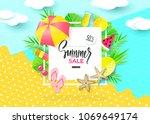 summer sale banner with sweet... | Shutterstock .eps vector #1069649174