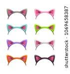 funny cartoon headbands with... | Shutterstock .eps vector #1069658387