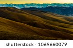 landscape with tien shan... | Shutterstock . vector #1069660079