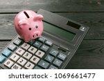 pension concept.retirement... | Shutterstock . vector #1069661477