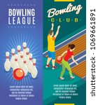 isometric bowling game vertical ... | Shutterstock .eps vector #1069661891