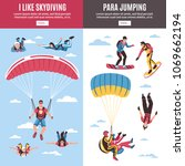 skydiving vertical banners set... | Shutterstock .eps vector #1069662194