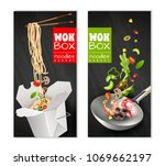 realistic chinese noodles in... | Shutterstock .eps vector #1069662197