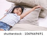 asian children cute or kid... | Shutterstock . vector #1069669691