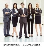 leader of successful business... | Shutterstock . vector #1069679855