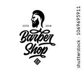 barber shop emblem label badge... | Shutterstock .eps vector #1069695911