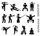kung fu martial arts self... | Shutterstock . vector #106969787