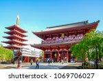 sensoji or asakusa kannon... | Shutterstock . vector #1069706027