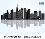 jeddah city skyline  saudi... | Shutterstock .eps vector #1069708301