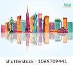 jeddah city skyline  saudi... | Shutterstock .eps vector #1069709441
